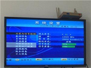 卫星电视接收器,锅盖,线,9成新,当面试验