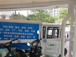 电动三轮车车全新电瓶48V续航里程50公里。低价出售3000