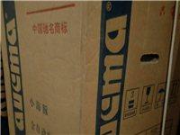 奧珂柯電熱水器50升全新正品國標量大從優