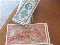 關金卷100張,手票紅與黑100張。一起500元包郵,喜歡的加我15879295154