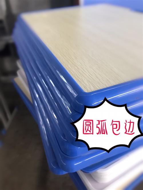 课桌     中小学生课桌椅学校辅导班桌椅培训午托部固定升降桌椅    厂家直销  学生课桌...