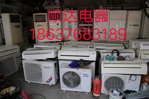 潢川順達出售出租回收出售二手空調,1p--5P家用空調,商用空調,中央空調,并專業家電制冷維修,冰箱...