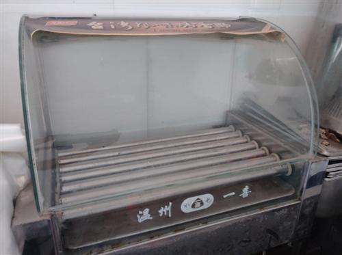 烤腸機,給錢甩賣