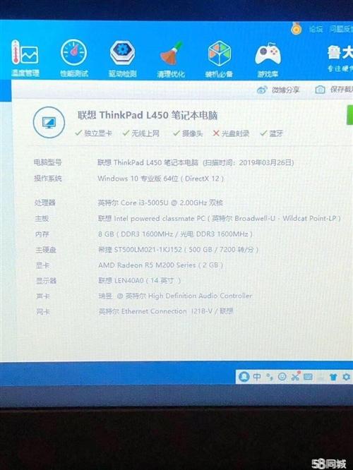 惠普8470p笔记本电脑 惠普8470p笔记本电脑  英特尔i5三代处理器。8G内存。固态128G。...