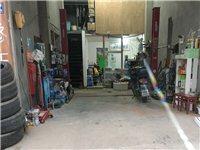 小區門口汽車維修美容店轉讓我有兩間店鋪地 有閣樓
