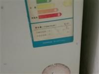 立式冰箱一臺中型價格面議