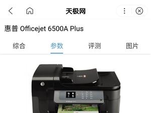惠普6500a plus打印�C,�e置了���月。低�r出�,有意者��系我。