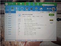 神舟戰神Z7M-sl7筆記本電腦 I7-6700H 內存16G  顯卡GTX965M 硬盤128G三...