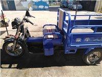 豪牛助力三轮车出售,110发动机,嘎嘎板正,七八成新,适合在街里做小买卖。有意者前来洽谈。地址:建平...