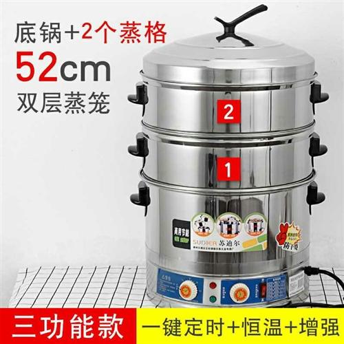 苏迪尔电蒸笼商用不锈钢定时电蒸锅超大容量蒸包子机… 太忙了,没时间做包子,刚买一个月,买的时候400...