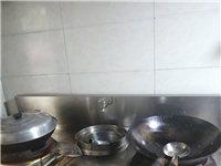 猛火灶臺一個,蒸飯器一個,全部出售,便宜處理,也可以單獨賣。有需要的電話聯系18581909963
