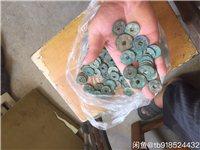廢品銅錢100個,50元包郵,喜歡的加我15879295154