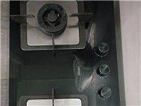 九成新帥康燃氣灶和美的油煙機,因更換一體灶出售。兩個配套一起出售,只需灶具或者油煙機價格就一半。