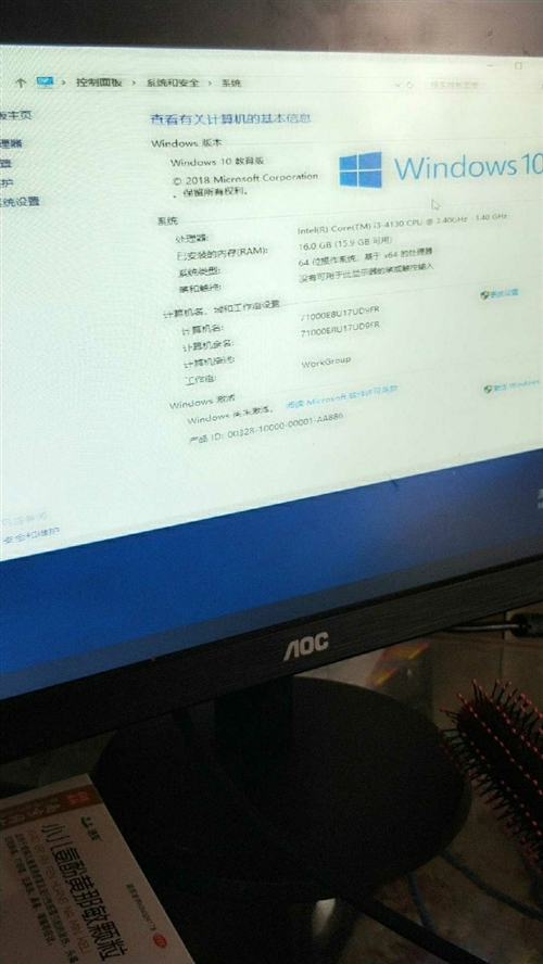 搬家出售闲置电脑,i3 4130   16G 内存   120G固态硬盘     集成显卡!!! 赠...
