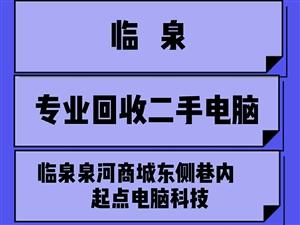�R泉出售32寸�@示器一�_,曲面�o�框,白色,成色�⒔�全新,不�h�r,正常使用