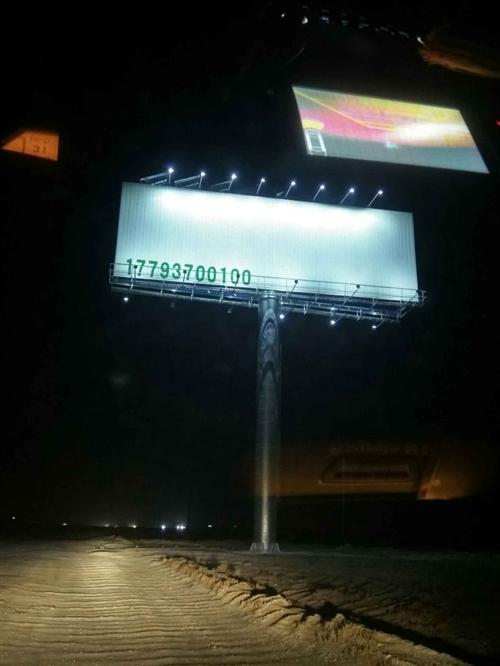 玉门市高速路口向东两公里,有户外大型广告牌一座,牌高20米,排面是6*18米,地理位置优越,是宣传企...