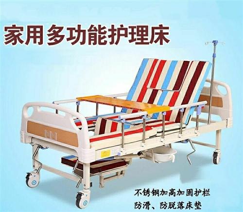 淘寶上買的 使用很方便 對家里有重病或者偏癱患者使用很方便 功能配件齊全  家里空間太小 無處安放 ...
