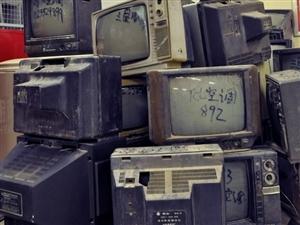 常年上门高价回收旧家电,主要回收旧空调(旧空调免费拆卸),旧冰箱,电视,洗衣机,电脑,旧电动车,旧摩...