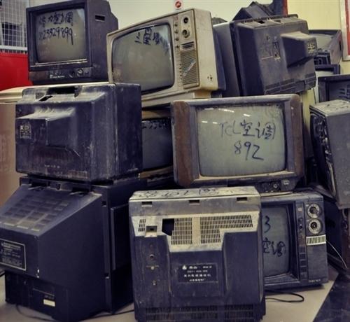 常年上門高價回收舊家電,主要回收舊空調(舊空調免費拆卸),舊冰箱,電視,洗衣機,電腦,舊電動車,舊摩...