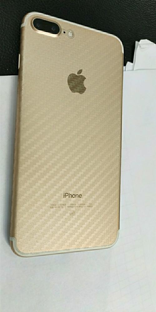 iPhone7Plus,128g国行全网通,配件发票盒子全部都在,戴套贴膜保护很好,苹果售后更换原装...