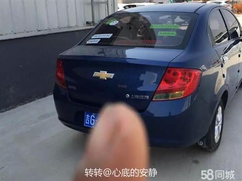 個人一手車     改裝  加裝多     急用錢  便宜出售