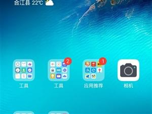 vivo NEX 5G版   8G+256 全网通手机5968元,手续齐全,买来才用了三天,机子无...
