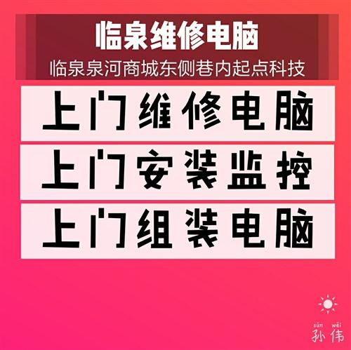 临泉出售办公主机数台,双核处理器,120g固态,4g内存,主板h61和h81,
