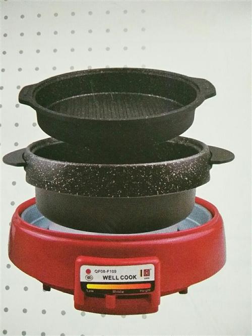 全新电火锅加煎盘一套+养生壶一套低价处理,联系15681798880