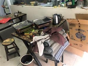 饭店停业,所有厨房用品低价转让,非诚勿扰!