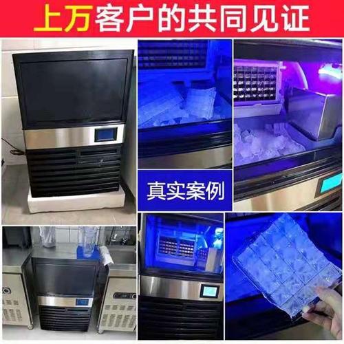 9成新制冰机,可带图上淘宝搜