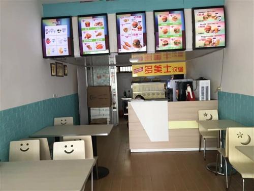 汉堡店吧台,以及汉堡店全套设备低价处理。非诚勿扰