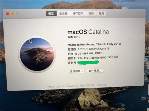 蘋果13寸MacBook Pro,原封正品機器,急需用錢,便宜賣!