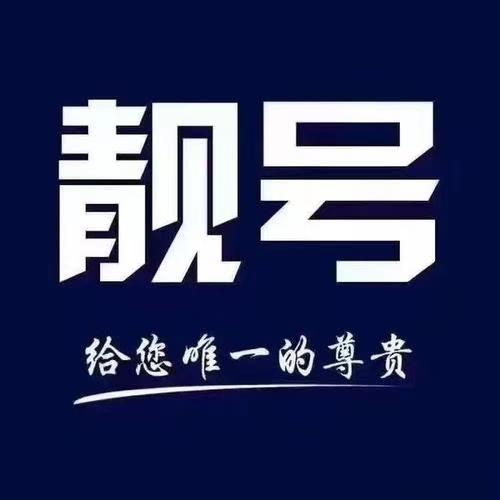 山西陽泉【1623534】AAA   16235341000300陽泉電信 1623534...