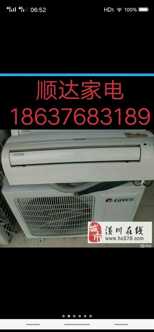 出售變頻空調,定頻二手空調,出售,出租,回收二手空調等等制冷設備,