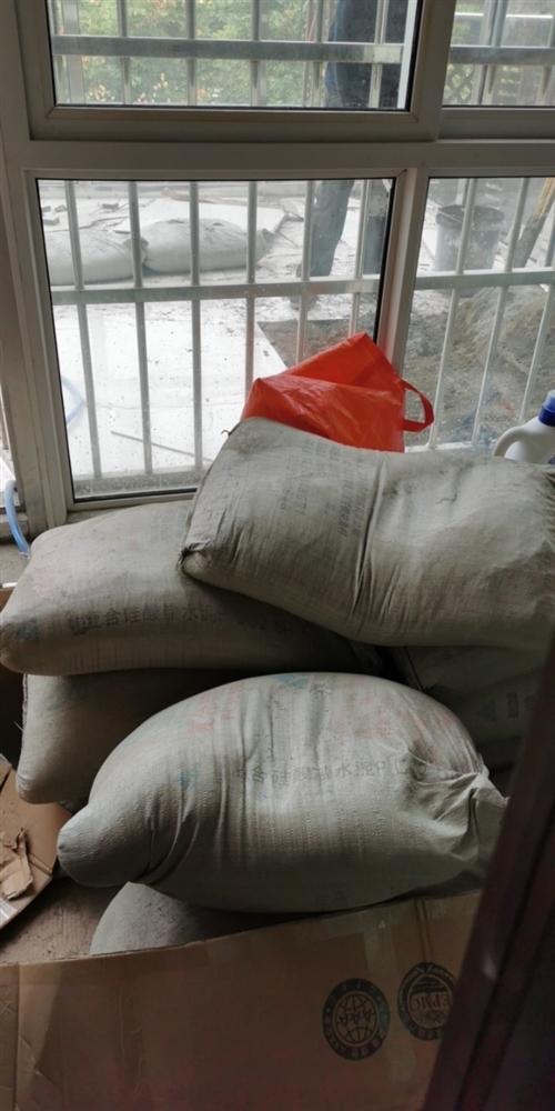一周前買的水泥,還剩十包左右,每包10元轉讓,自取。