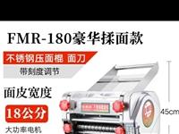 压面机,9层新,600买的400元出,自提,可以揉面,可以压面条!