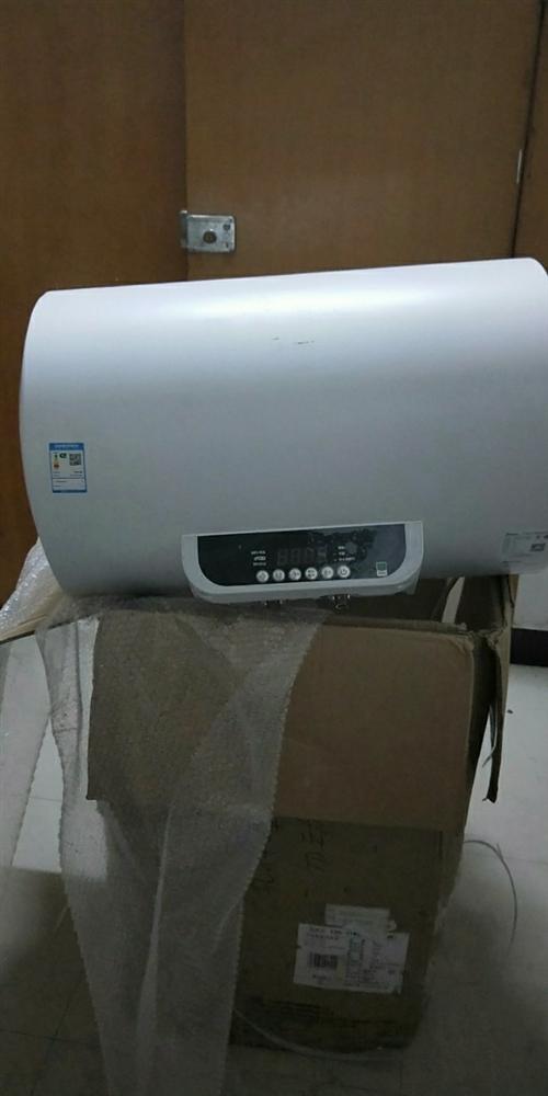 全新美的80升電熱水器,裝天然氣了,買來沒安裝的。價格自己可以在各大商城對比。