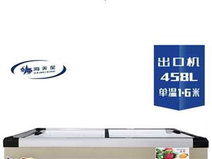 海美星商用显示冷柜,入手2399~没有用呢,尺寸量不对买小了,只能亏本出了,可经营水果捞,烧烤,新鲜...