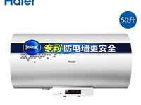 海尔50L电热水器,全新全新全新全新,999买入。