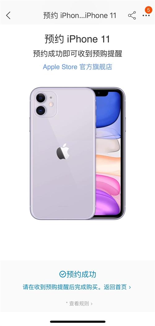 苹果11黑色,国庆激活的,带保修,64G国行,全新