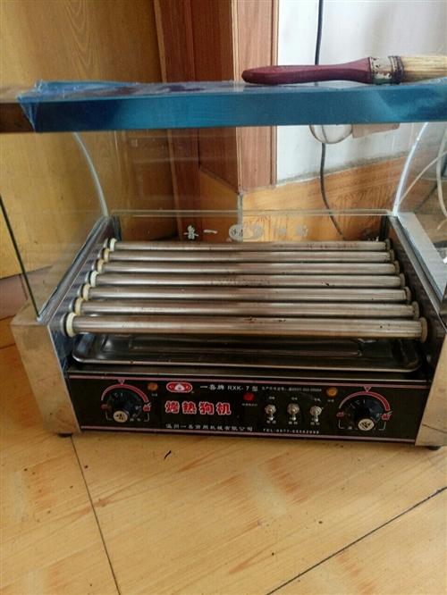 9成新烤肠机,现在处理150元,有要地拨打电话13793975872