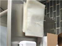 出售真空包装机+包装袋价格130,真空袋子是80个,