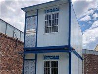 龙南本地集装箱出租销售回收,6块一天,可租可卖,移动厕所,工地围挡,工地废品,废铜废电缆回收。