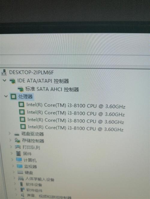 今年四月購買的電腦,原本說用在門市,后來買了筆記本電腦,所以用不上了,買成2980元,現在2000元...