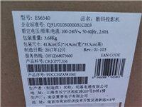 明基投影仪es6540,2017年12月底购买,购买价格2500,买来是给小孩看动画片的,就刚买那一...