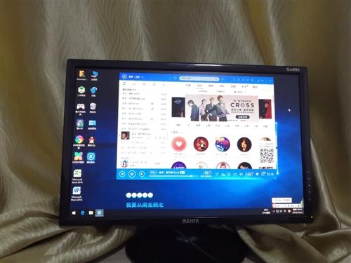 電腦主機和20寸顯示器,上門自取!送鍵盤鼠標,i3 4160  3.6 GHZ  可玩絕地 ,華碩 ...