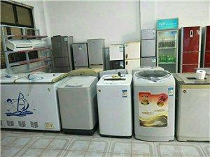 那大附近上门维修冰箱空调加冰种13138921458那大,兰洋,两院,西联,专业上门维修,回收,二手...