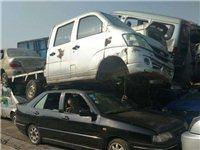 大量收够废旧汽车,轿车,面包车,货车,事故车,脱审车,泡水车,18396839582