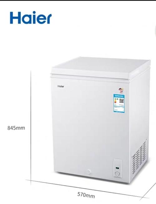 九成新海爾冰柜。低價出售需要的電話聯系。