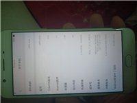 OPPOA59s便宜卖,去年十月份买的到现在才用到一年手机还很新,